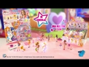 Winx Club - Winx Super Friends SPOT TV