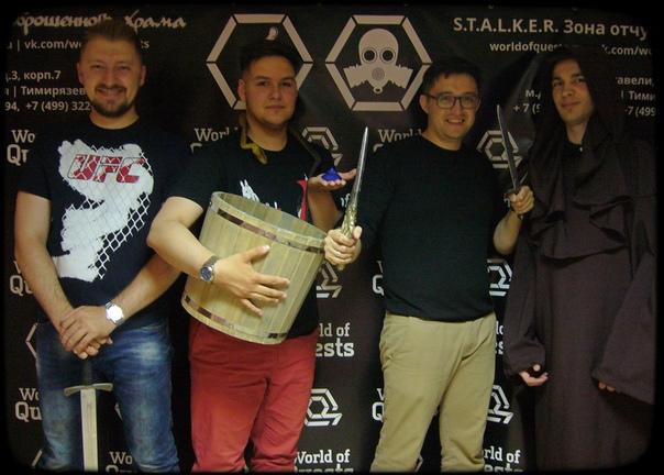 Команда победителей 14.06.2018