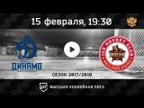 «Динамо» СПб - «КРС Хэйлунцзян» Харбин