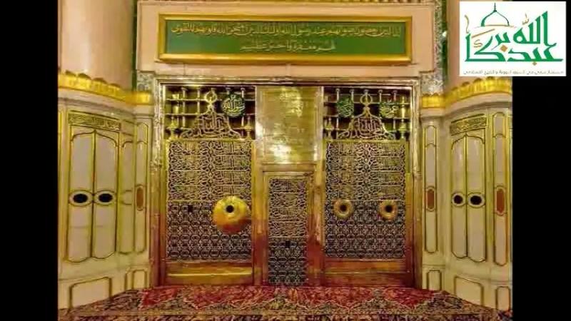 المؤاخاةبين المهاجرين والأنصار برنامج اذاعي من داخل المسجدالنبوي الشريف عبدالله كابر28⁄1⁄1437
