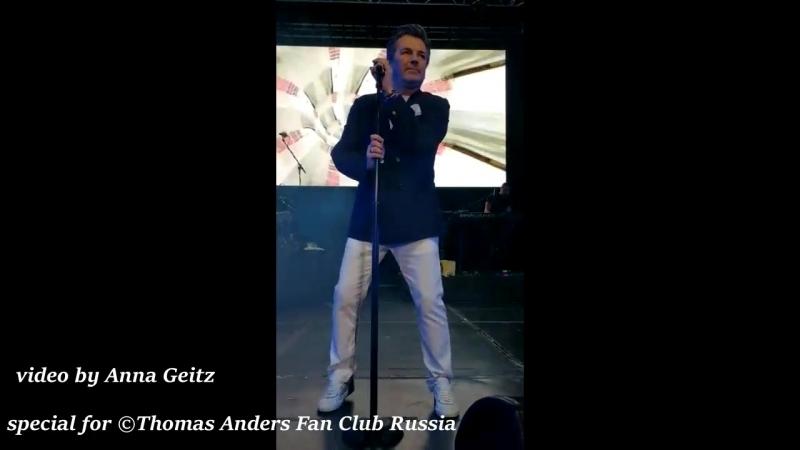 Томас Андерс в Минске 25.05.2018