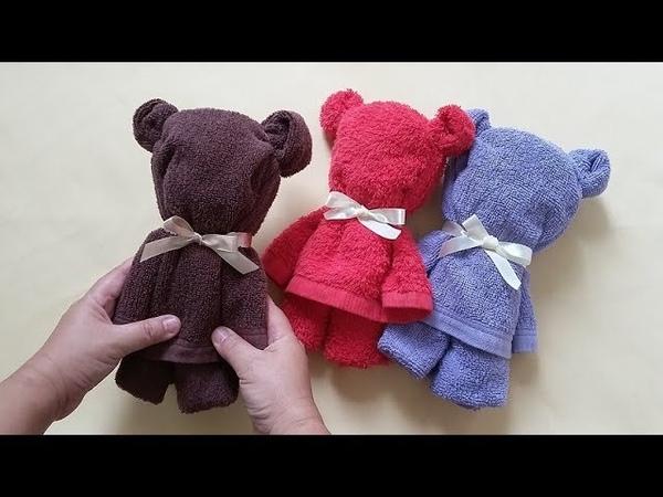 พับผ้าขนหนูเป็นน้องหมีนุ่มนิ่ม (How to A TOWEL LITTLE BEAR)