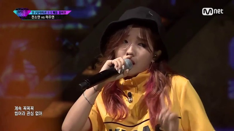 Jeon Soyeon impeccable breath control (Unpretty Rapstar 3 Elimination Battle ep 3 vs. Ha Joo Yeon)