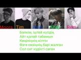 MAD MEN - Бері жақында [текст песни-lyrics]_HD