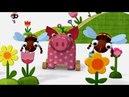 Деревяшки - Мёд - Развивающие мультики для самых маленьких - Серия 29