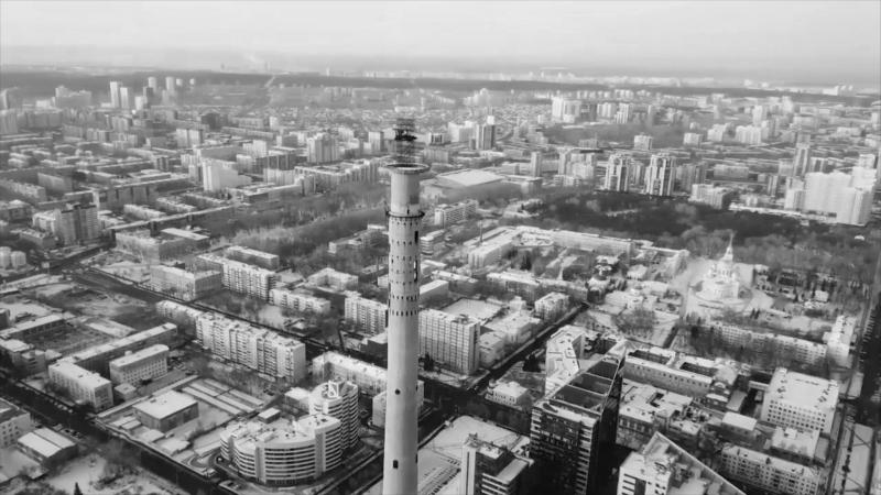 Onedy - башня