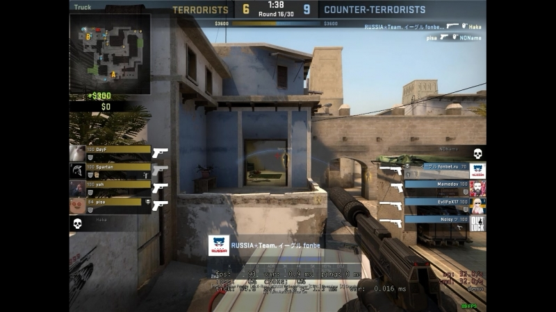 Counter-strike Global Offensive ^_^ ace)