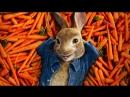 Кролик Питер Peter Rabbit, мультфильм, 2018 - Дублированный трейлер