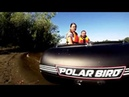 Штурм водной приграды на Polar Berd /Storming the water barrier on Polar Bird