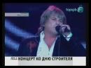 Алексей Глызин Розовые розы Светке Соколовой
