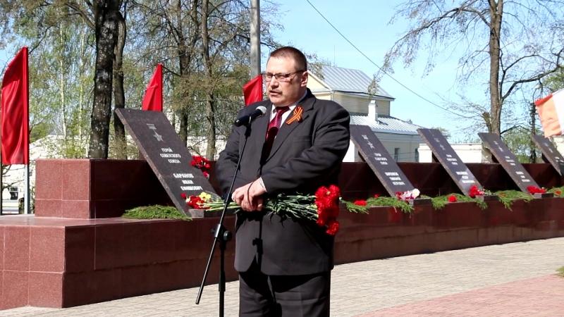 Поздравление с Днем Победы от главы Боровичского муниципального района Швагирева И Ю 9 мая 2018г