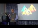 Олег Сунцов - 5 рецептов укрепления тонкого тела (часть 2) - Москва, 21.10.2015