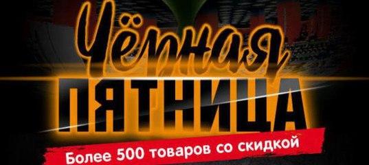 Казино vulkan Исилькуль установить Казино vulkan Коммуна download
