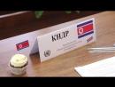 Имитационная игра Модель совета безопасности ООН 23 октября 2017 года