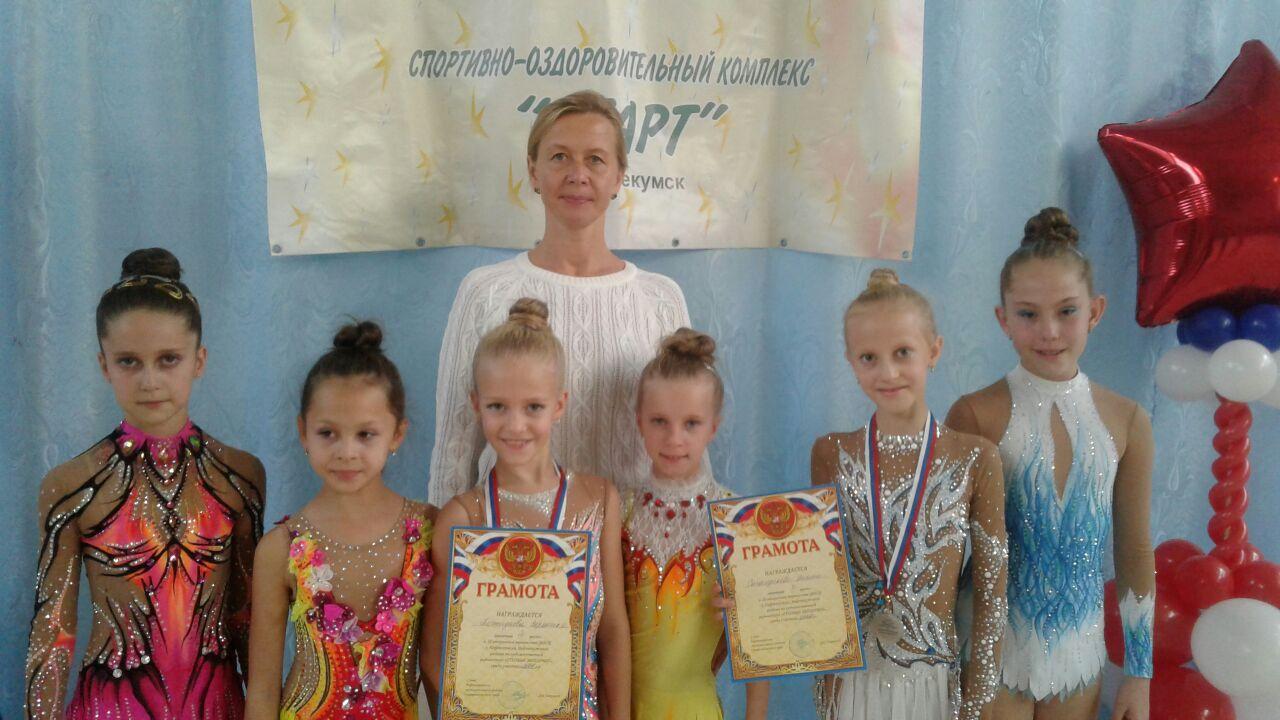 Гимнастки из Зеленчукского района стали «Степными звездочками»