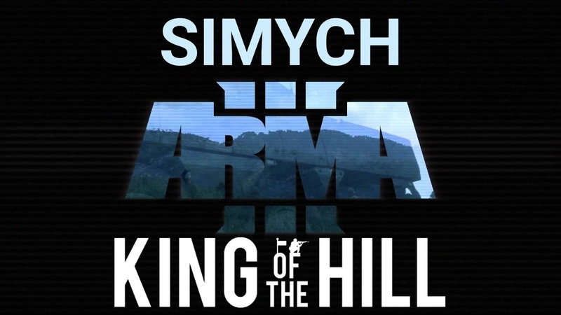 ✅ [Simych] - ARMA 3 - king of the hill - RHS - level up 9