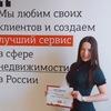 Анна Абраменко