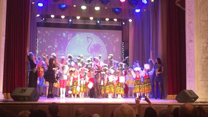 Фламинго концерт Гатчина 😊- заключение