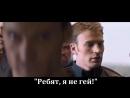 RUSSIAN LITERAL Pervyj mstitel Drugaya vojna