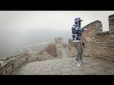 Танец под дабстеп на Великой Китайской стене x)