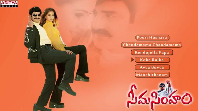 Seema simham 2001 Telugu Movie Songs Jukebox Bala Krishna, Simran