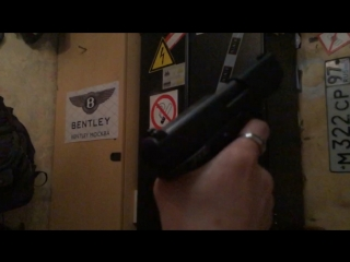 Cp-99 compact домашний пулькастрел
