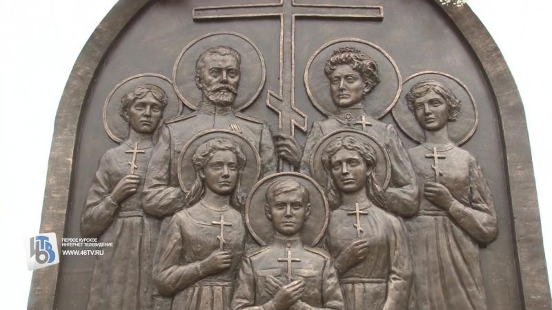 Освящение барельефа царской семьи 17.07.18