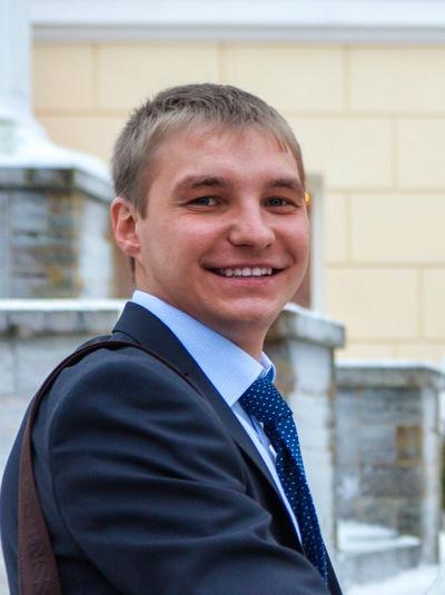 Егор Серёгин