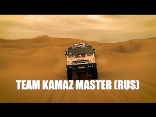 The Competition - Dakar Rally 2018