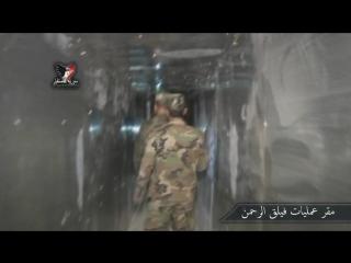Командный центр группировки Файлак Аль-Рахман, расположенный в Вади Айн Тарма, обнаружен в Восточной Гуте.