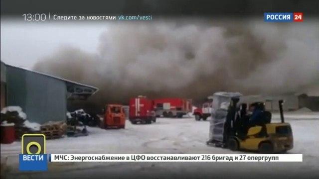Новости на Россия 24 • В подмосковном Лосино-Петровском горит здание фабрики офисной мебели