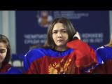 Фотографирование женской молодежной сборной России перед ЧМ