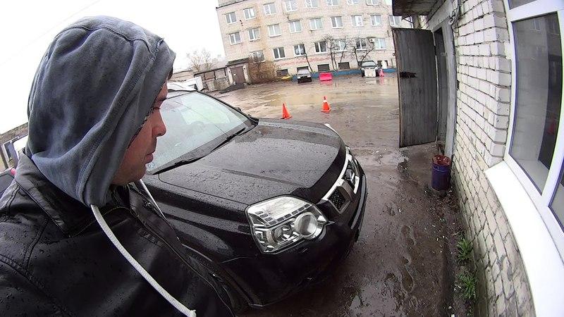 Опять Битый Мотанный X-TRAIL 2012 ПРОВЕРЕННОЕ АВТО