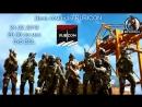 ➣ Battlefield 4 ® День команды RUBICON - Игры ESL 5x5 ®
