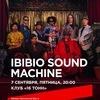 7.09 | IBIBIO SOUND MACHINE | 16 ТОНН