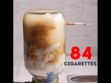 Для тех кто ещё курит