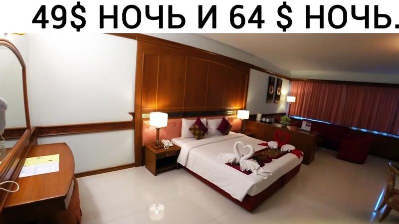 АРЕНДА КВАРТИР В ПАТТАЙЕ. CAMELOT HOTEL. КАМЕЛОТ ОТЕЛЬ