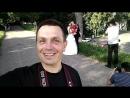 23июля 2018 снимаю свадьбу г.Кострома