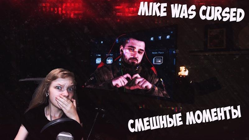 БЕЛКА СОЗДАЛА КИРПИЧНЫЙ ЗАВОД ►СМЕШНЫЕ МОМЕНТЫ Mike was Cursed