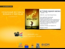 Приходите на бесплатный киносеанс «ИСТОРИЯ ОДНОЙ ЖИЗНИ» 1 декабря 19.00 в кинотеатр Пионер