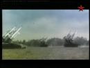 Сделано в СССР Фильм 39 Зенитный ракетный комплекс КРУГ