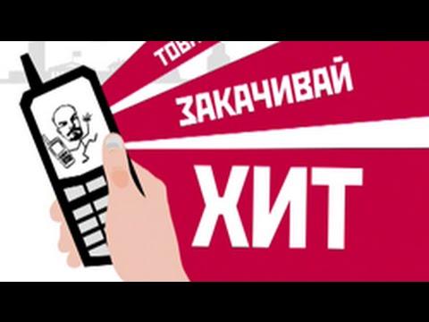PolitProsvet Soviet Style