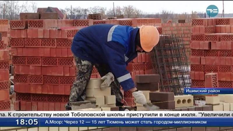 Школа в Тоболово