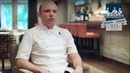 Chef Robby Jenks on his role and food style at The Vineyard
