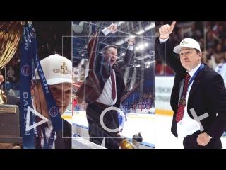 Дмитрий Красоткин – лучший тренер МХЛ сезона 17/18