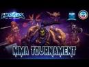 Heroes of the Storm - Турнир MMA Tournament - Интро