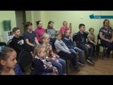 Детский праздник в обществе глухих