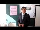 007-Талды орта мектебі (01.02.2012) -  Манкеев Нұрдәулет Белекұлы ұсынады.
