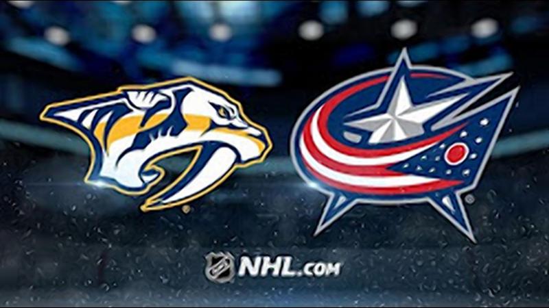НХЛ - регулярный чемпионат. Коламбус Блю Джекетс - Нэшвилл Предаторз - 1:3 (0:0, 0:1, 1:2)