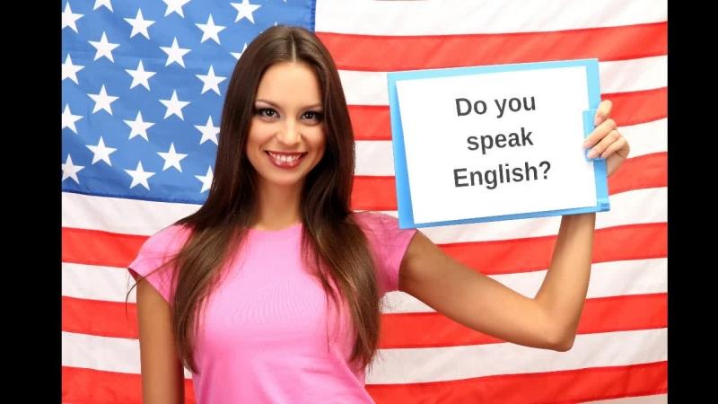 Вебинар Как выучить английский язык наверняка